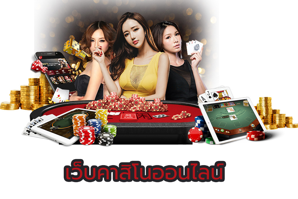 website-casino-online