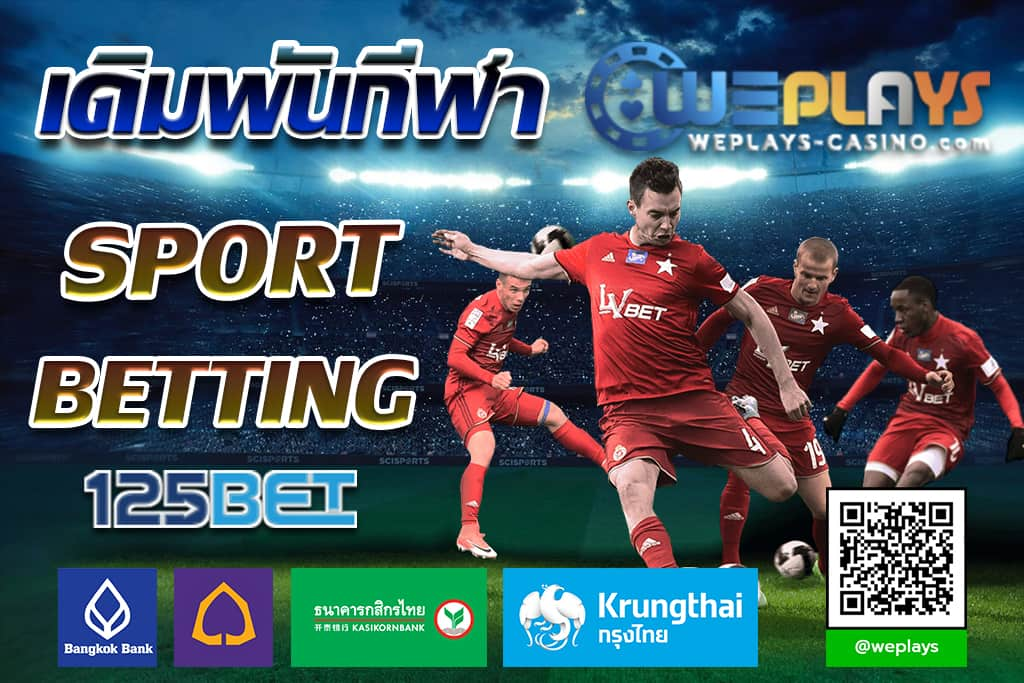 Sport Betting 125BET