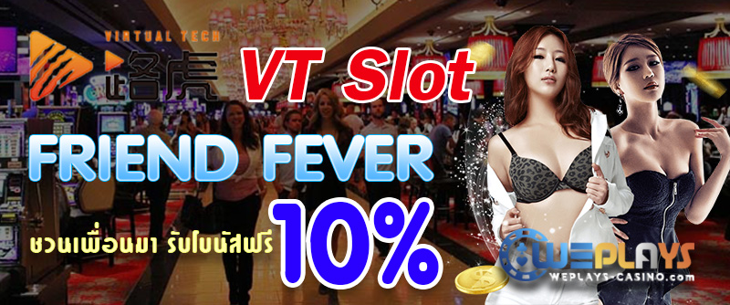 VT Slot Friend Fever 10%